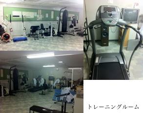 「どんだけ体鍛える気やねん!」と思わずツッコミたくなる大阪公務員組合「秘密のスポーツジム」「会議室が完全に卓球センター」