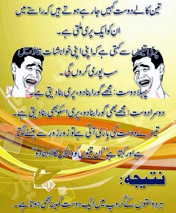 baba bulleh shah poetry wallpapers