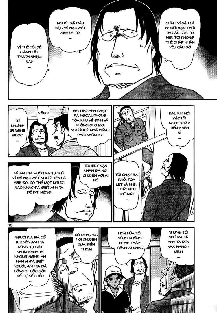 Detective Conan - Thám Tử Lừng Danh Conan chap 778 page 14 - IZTruyenTranh.com