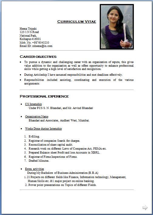 sample business biography form