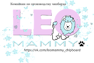 Магазин чипборда Leo Mammy