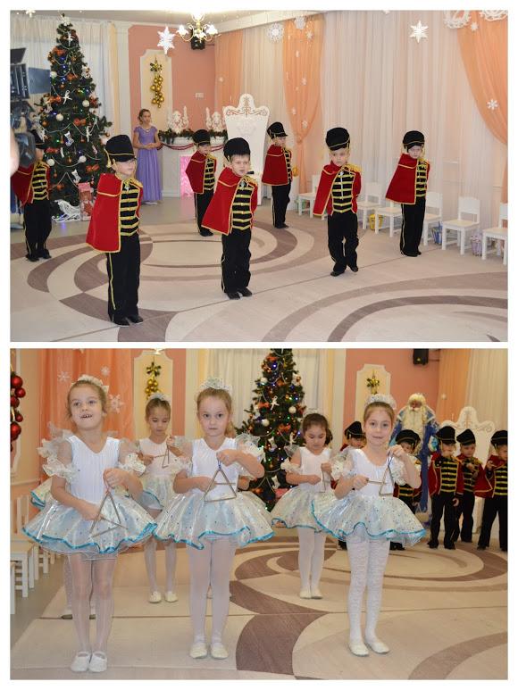 """Новогодняя сказка """"Щелкунчик и Мышиный король"""""""