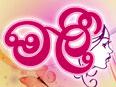 Malee Sinhala Tele Drama