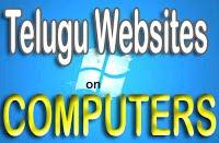 COMPUTER SITES