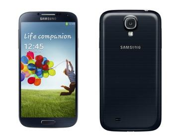 Harga handphone android Samsung Galaxy S4 I9500