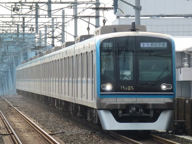 東京メトロ東西線 快速 東葉勝田台行き5 15000系