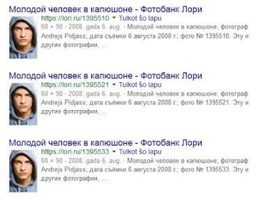 Аркадий Ветров шарлатан