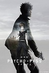 Psycho-Pass : The Movie