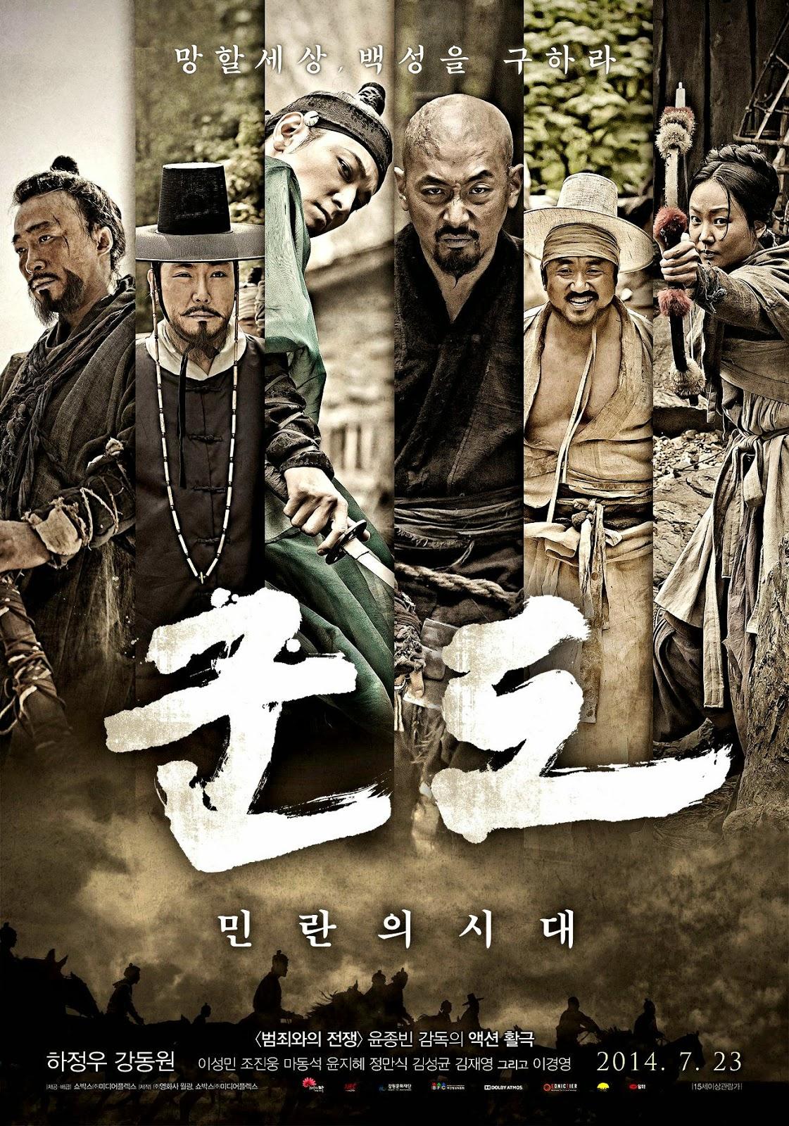 Ác Quỷ Ngàn Năm - Kundo Min Ran Eui Si Dae