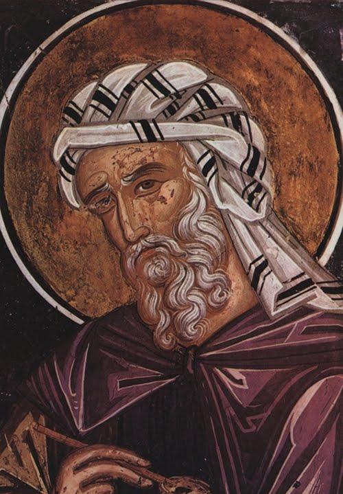 Άγιος Ιωάννης ο Δαμασκηνός ( ; - +749)