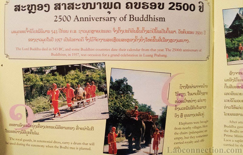 Book Review:  Portraits of 1957 Laos by Joel Martin Halpern - sample page