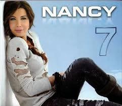 بالصور الفنانه نانسي عجرم