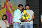 Ak Rao Pk Rao Audio launch photos gallery-thumbnail-10