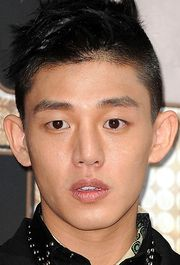 Biodata Yoo Ah In