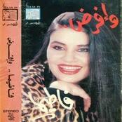 Fatima Makdadi-We Fred