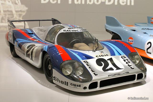 Porsche 917 PA Spyder, 1969 г.