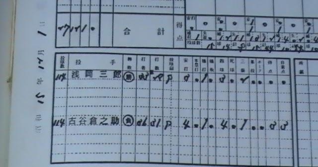 野口二郎の画像 p1_11