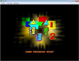 Game Kawai 2002