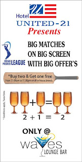IPL Live at Mysore