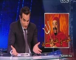 مشاهدة حلقة برنامج البرنامج الاخيرة 15/3/2013 يوتيوب كاملة الماضية اون لاين مباشر mbc