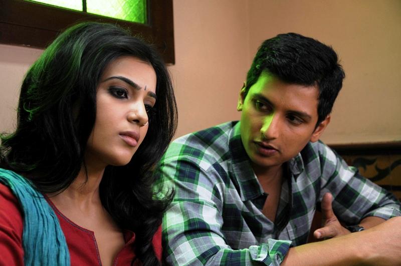neethane en ponvasantham tamil mp3 songs download