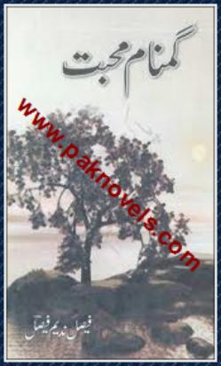 Gumnam Mohabbat by Faisal Nadeem Faisal