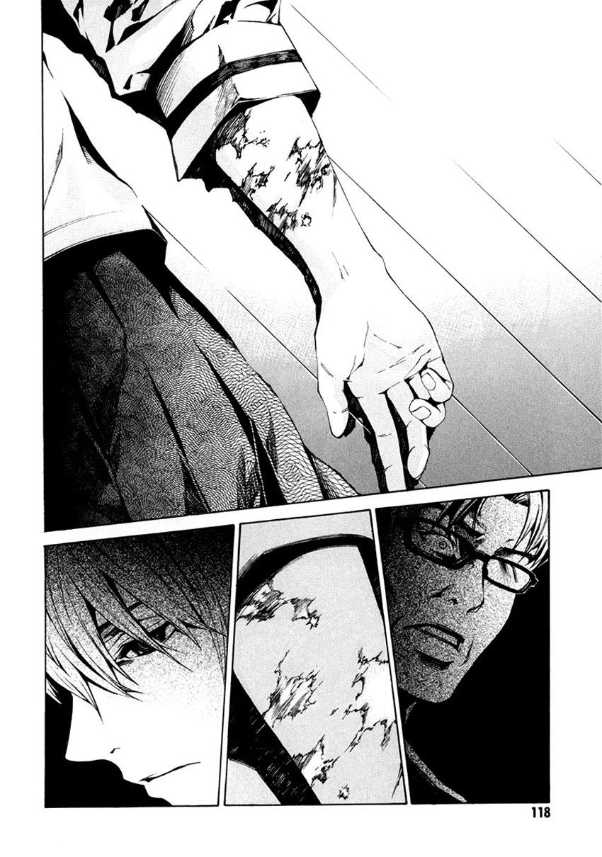 อ่านการ์ตูน Tsumitsuki 3 ภาพที่ 30