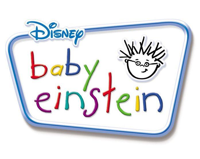 MrsMommyHolic: My babies love Baby Einstein
