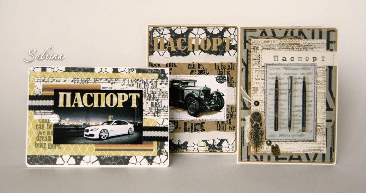 Мужские обложки для паспорта, подарки ручной работы, ручная работа, для мужчин, обложки, паспорт