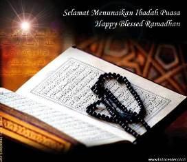 Salam Ramadhan al-Mubarak 1437