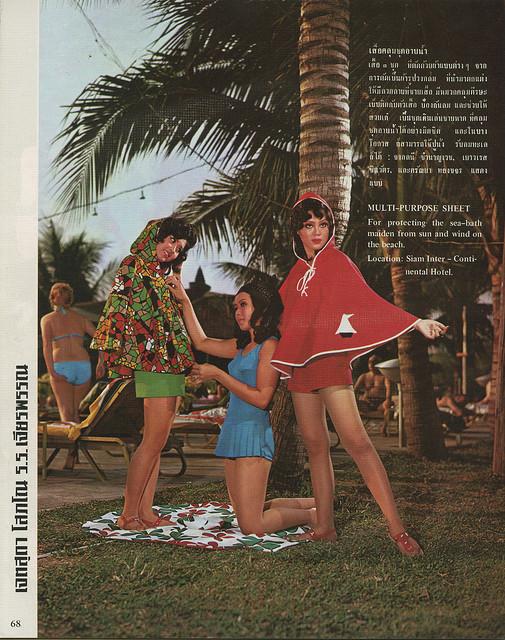 Vintage everyday swinging siam thai fashion magazine 1968
