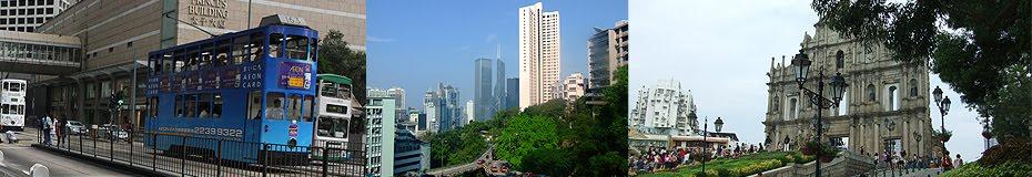 เที่ยวฮ่องกง มาเก๊า การเดินทางระหว่างฮ่องกง มาเก๊า จองโรงแรม ฮ่องกง มาเก๊า