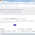 Windows8.1 Preview版が公開されたようです