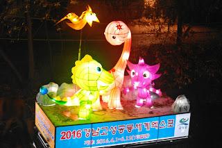 Seoul Lantern Festival 2015 | www.meheartseoul.blogspot.sg