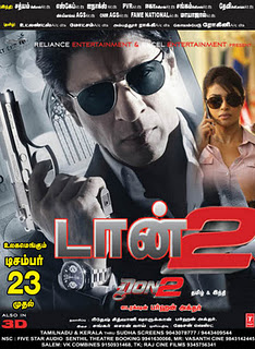 Don 2 Tamil Watch Online