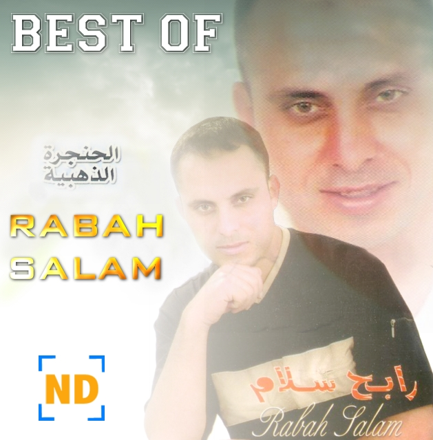 Best Of Rabah Salam 2011 VC