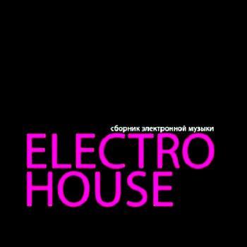 Tech house 39 39 10 e for Best tech house music