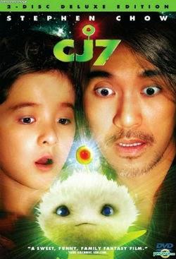Siêu Khuyển Thần Thông - CJ7 - Châu Tinh Trì