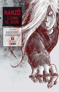 http://www.nuevavalquirias.com/comprar-hanzo-el-camino-del-asesino-7.html
