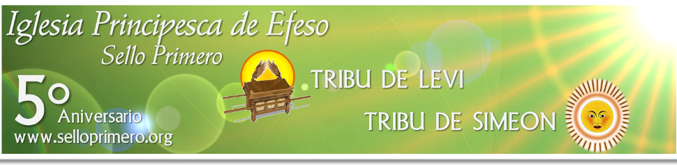 IGLESIA PRINCIPESCA DE EFESO