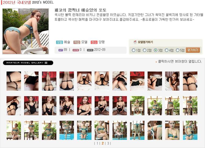 main Pnetishkoread 2012.09.27 MD-540 [73P108MB] 1501d