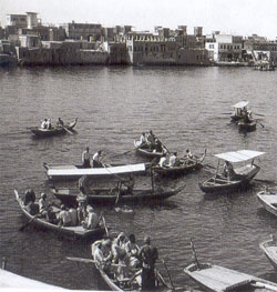 Dubai Old Creek Side Rare Photo