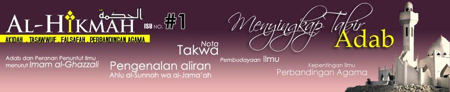 Majalah Al-Hikmah