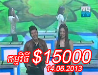 My+TV+Funny+Show+-+15000$+Award+MY+TV+on+14.06.2013.jpg