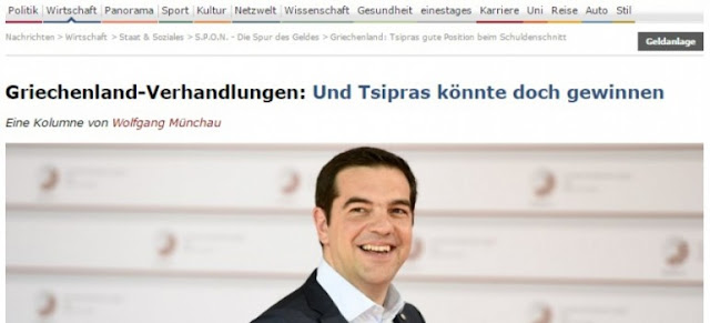 Spiegel: Γιατί ο Τσίπρας μπορεί να θριαμβεύσει στη μάχη με τους πιστωτές