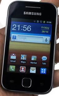 Update Firmware Terbaru Samsung Galaxy Young GT-S5360
