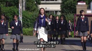 Kanji Gakkou