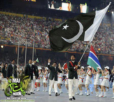 Pakistan Indepndence Day Celebration Wallpaper 100034 Happy Independence Day Celebration, Pakistan Day Celebration, 14 August 1947 Celebration, Celebration, Independence Day Celebration, Pakistan Independence Day Celebration Wallpapers, Pakistan Independence Day Celebration Photos, Independence Day Celebration Wallpapers