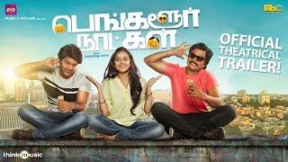 Bangalore Naatkal Official Theatrical Trailer _ Arya _ Bobby Simha _ Sri Divya _ Gopi Sunder