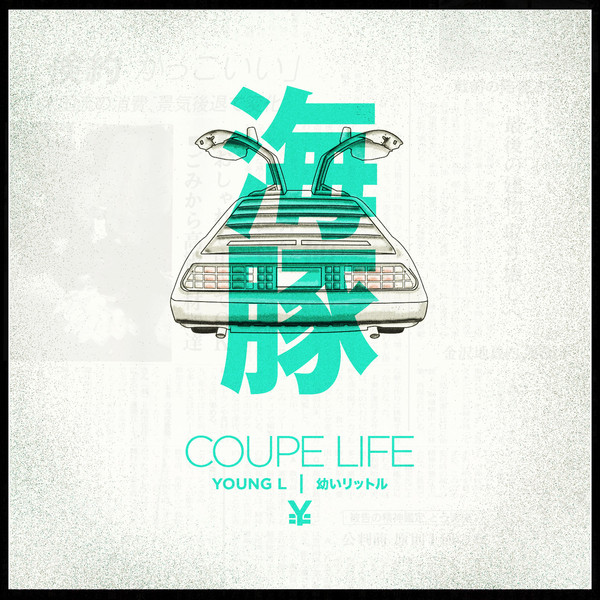 Young L - Coupe Life (feat. Beldina) - Single Cover